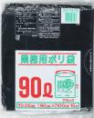 MJ−8業務用ポリ袋黒90L10P