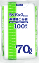 PS−71らくパックECO半透明袋70L100枚