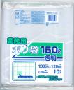 TN−36透明ポリ袋 150L 10P