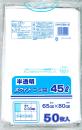 半透明 ホワイトゴミ袋 45L 50枚 WHー9