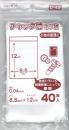チャック付ポリ袋D−4S