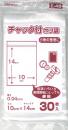 チャック付ポリ袋E−4S