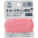 チョークライン用糸