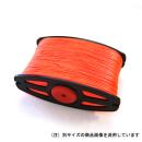 ポケイト オレンジ 太120