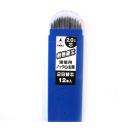 ノック式鉛筆替芯2.0 2B