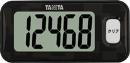 3Dセンサー搭載歩数計FB−731BK