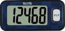 3Dセンサー搭載歩数計FB−731BL