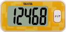3Dセンサー搭載歩数計FB−731OR