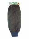U−02 腕カバージャージ付 1P
