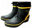 HB−781軽量ショートカバー付ブーツグリーンS