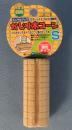 マルカン かじり木コーンS MR−143