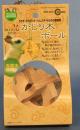 うさぎのかじり木ボール MR−264
