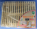 ラビットケージDX用木製すのこ MR−303