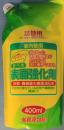 かべの表面強化剤 詰替用 500g