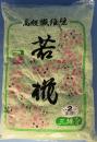繊維カベ若椛NO.2     3坪