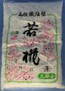 繊維カベ若椛NO.3     3坪