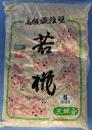 繊維カベ若椛NO.5     3坪