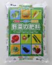 微量要素入り野菜の肥料 5kg