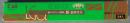LGA−5H1 長柄ゴ−ルドアルファ5P