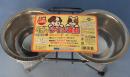 DC−36 ペットのツイン食器 犬猫用 M