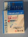 FC プラスチックテープ