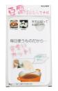 豆腐手のひらマナ板