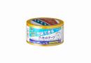 きれい包装Pカットテープ黄S 4142 50×15