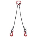 2点吊ワイヤーバネフック 9ミリ×2メートル