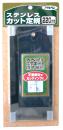 カベ紙 ステンレス製カット定規