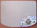 プチマット ホワイト 約44×60cm