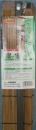 焼竹カーテン 100X168