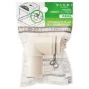 【ロイサポート用・作業費別・処分費別】洗濯機排水トラップエルボ
