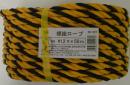 標識ロープ #12×50m