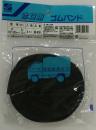 ホロ用ゴムバンド 18〜20mm×1.5m
