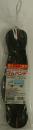 ゴムバンド 長尺 25mm×10m