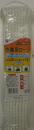 作業用ロープポリエステル 6mm×15m
