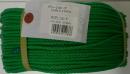 ポリグリーンロープ 3mm×200m