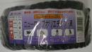 ニューロープ PE 黒 9mm×20m