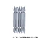 ベッセル ジョーズビット5本組   サイズ:(+)2x110mm