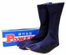 力王パワー12枚 PW12 24.5cm