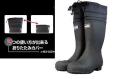 力王 セメント安全長靴 ブラック(M〜XL)