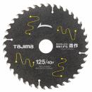 タジマ チップソー高耐久FS造作 サイズ:外径:125mm�]刃厚:1.2mmX刃数:40P