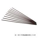 スター電器 低電圧軟鋼用被覆アーク溶接棒B−1 2.6X500G