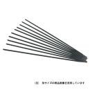 スター電器 軟鋼用被覆アーク溶接棒B−3 2.6X1KG