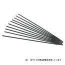 スター電器 軟鋼用被覆アーク溶接棒B−3 4.0X1KG