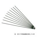 スター電器 低電圧ステンレス用被覆アーク溶接棒S−1 2.6X200G