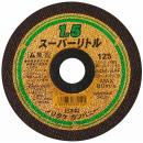 ノリタケ スーパーリトル 1.5×125mm