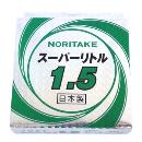 ノリタケ スーパーリトル1.5mm 10枚箱