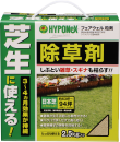 ハイポネックス 芝生に使える除草剤 フェアウェル 粒剤 2.5kg
