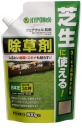 芝生に使える除草剤 フェアウェル粒剤 800g